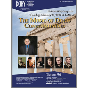 The Music Of Dinos Constantinides - New York, Carnegie hall, USA
